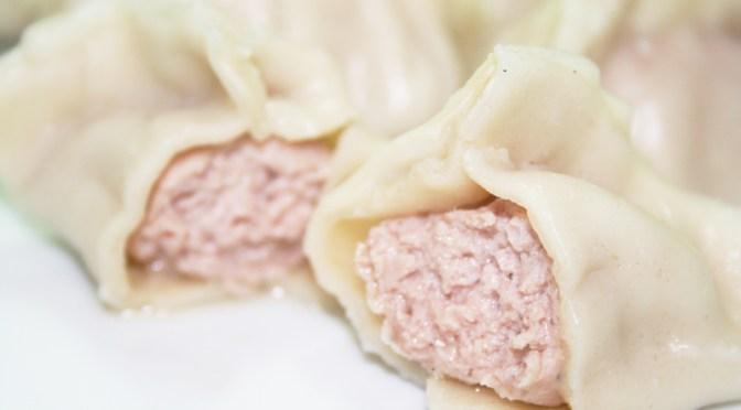 Jiao Zi (Boiled Pork Dumplings)