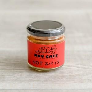 KOV CAFEオリジナルスパイス「hot spice 55g」イメージ1