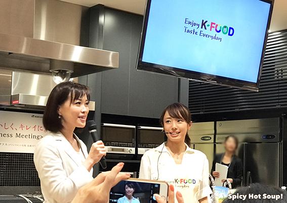 K-FOOD 韓食健美