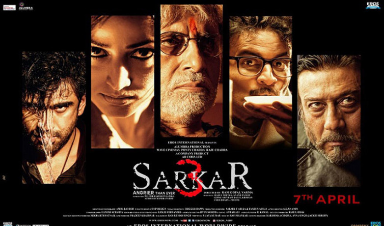 first poster released of amitabh bachchan film sarkar 3