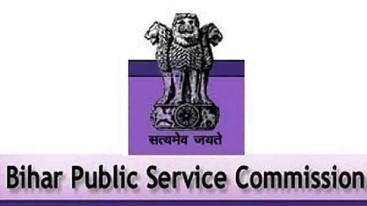 बिहार पुलिस अधीनस्थ सेवा आयोग: फॉरेस्ट रेंज ऑफिसर रिजल्ट जारी, ये रहा लिंक