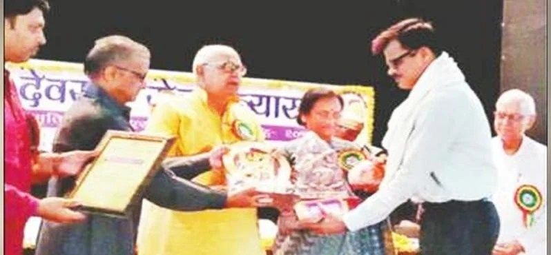 Dr. Balram Shukla Awarded by Pratap Narayan Young Literary Award