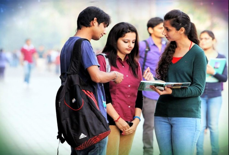 UP Board Result 2020: Can make career in the field of automobile, diploma to degree courses are present