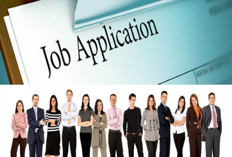 Get a job in the Ministry of Agriculture and Farmers Welfare, do not give any written exam