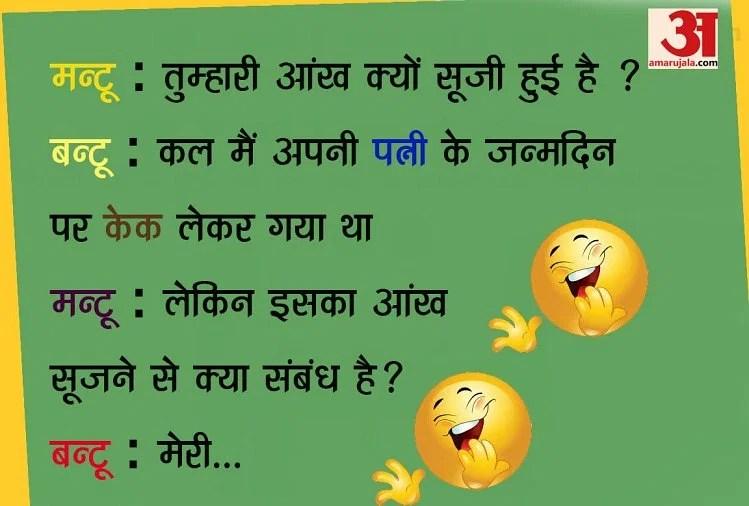 Very Funny Joke Veg