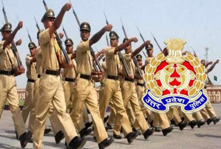 sarkari result up police si asi written exam result out know how to check