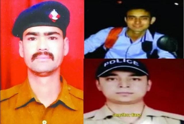 पुलिस जवानों की मौत
