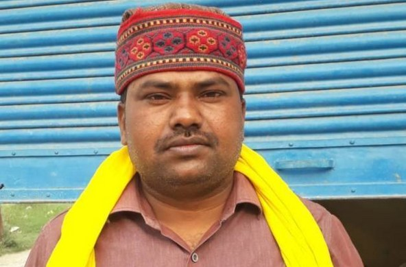 सुरेंद्र प्रसाद राजभर