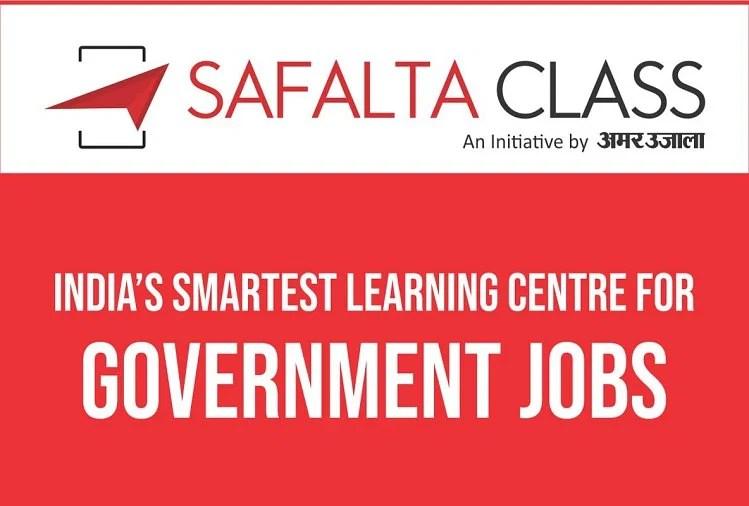 सरकारी नौकरी : तैयारी से जुड़ी सारी जानकारी पाएं टॉप टेलीग्राम ग्रुप्स से, ढेरों छात्र ले रहे हैं लाभ