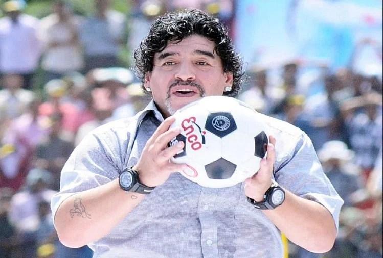 अर्जेंटीना बनाम चिली मैच से पहले कोपा अमेरिका ने स्टेडियम में डिएगो माराडोना को दी शानदार श्रद्धांजलि।