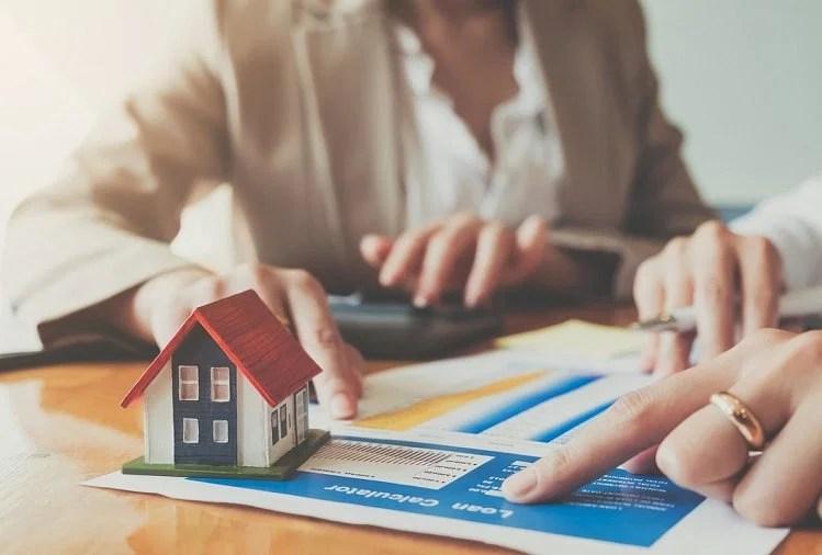 home loan transfer 1594609105