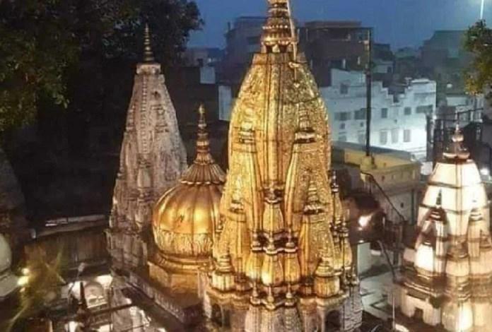 श्री काशी विश्वनाथ मंदिर।