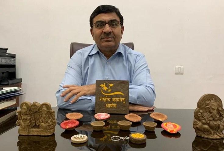 Rashtriya Kamadhenu Yoga (RKA) President Vallabhbhai Kathiria has said that cow dung will protect everyone from harmful diseases due to being anti-radiation