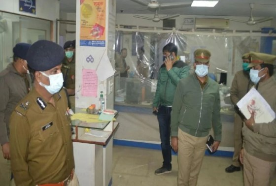 Agra Bank robbery case: Police officers are investigating the incident