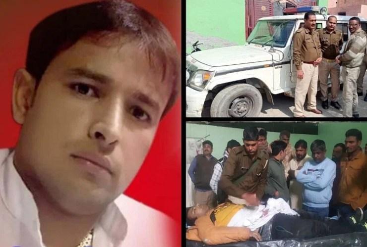 मृतक युवक का फाइल फोटो व जांच करती पुलिस