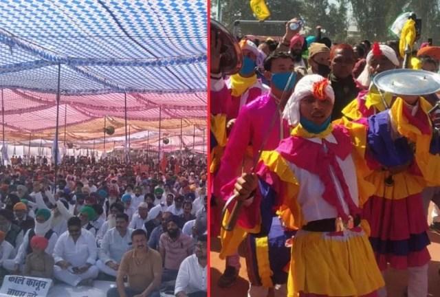 Kisan Mahapanchayat In Rudrapur: Kisan Visit In Mahapanchayat With  Uttarakhand Folk Chholiya Dance - रुद्रपुर किसान महापंचायतः ढोल-नगाड़े और  उत्तराखंड के परंपरागत छोलिया कलाकाराें के ...