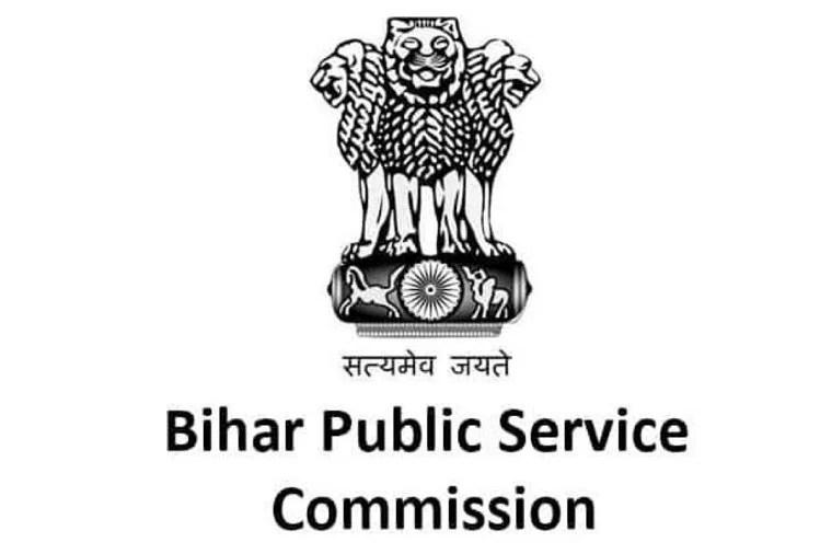 सरकारी भर्ती : बीपीएससी में नौकरी पाने का अंतिम मौका, परीक्षा में किताब ले जाने की छूट
