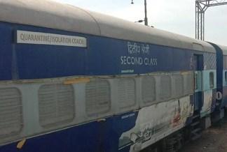 लापरवाही: जिंदगी की गाड़ी छूट रही, रेलवे ने 'क्वारंटीन' कर रखे हैं 400 बेड वाले आइसोलेशन कोच