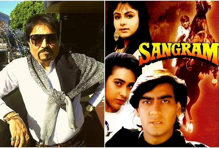 मिथुन और अजय देवगन की फिल्मों के निर्माता सुरेश ग्रोवर का निधन, मुंबई के अस्पताल में ली अंतिम सांस - Entertainment News: Amar Ujala