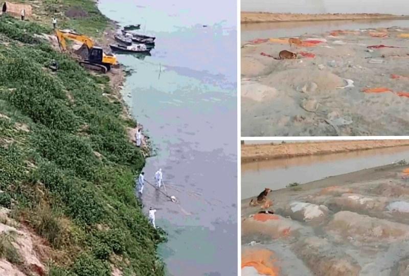 नदी के किनारे बहकर आए शव या तो रेत में दफनाए गए या उनका अंतिम संस्कार किया गया