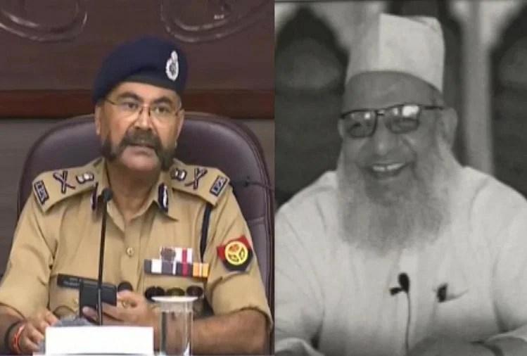 यपी एडीजी (कानून व्यवस्था) प्रशांत कुमार, मौलाना कलीम सिद्दीकी