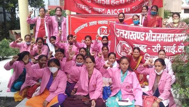 अल्मोड़ा के चौघानपाटा में प्रदर्शन करती आशाएं और भोजन माताएं। संवाद
