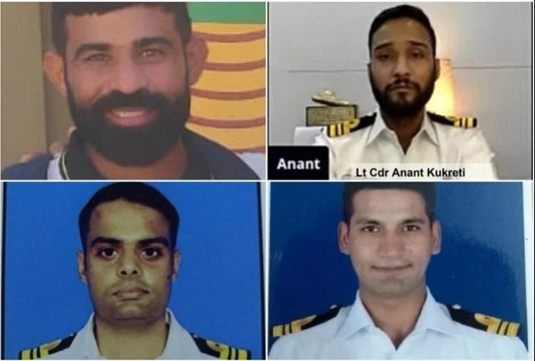 नौसेना के चार अफसरों के मिले शव