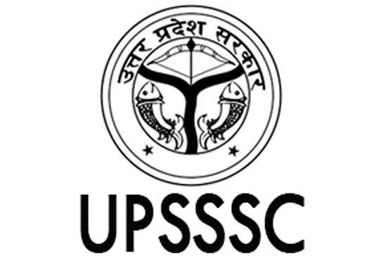 Upsssc Cane Supervisor-ii exam 2019 Exam Schedule Released