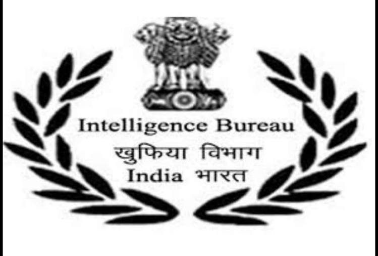 Ib Security Assistant Result 2019 Soon, Check Details Here