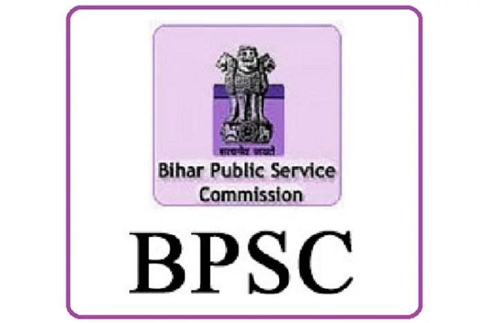 स्नातकों के लिए सरकारी नौकरी: बीपीएससी जिला जनसंपर्क अधिकारी के लिए फिर से खोलने के लिए आवेदन खिड़की, विवरण यहाँ