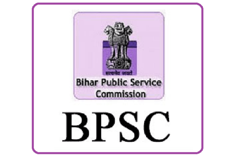 BPSC 64th Combined Competitive Examination 2020 Interview Letter, Download Link Here