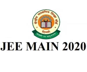 जेईई मेन्स 2020 एडमिट कार्ड जारी, यहां सीधा लिंक
