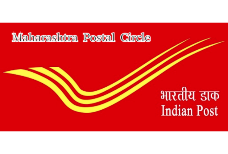 Maharashtra Postal Circle GDS Recruitment 2021: Application Deadline for 2428 Posts Extended, Check Updates