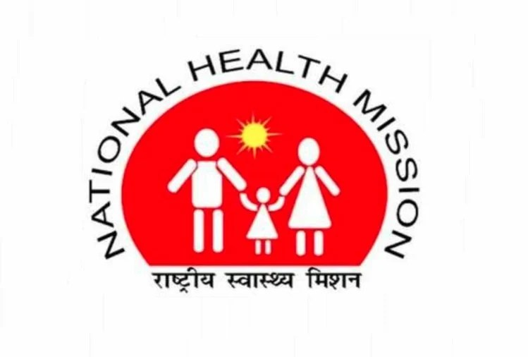 Vacancies For 2445 Staff Nurse Posts, Applications To Begin From October 20: Results.amarujala.com