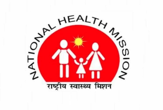 UP NHM Recruitment 2021: Vacancies for 2445 Staff Nurse Posts, applications to start from October 20