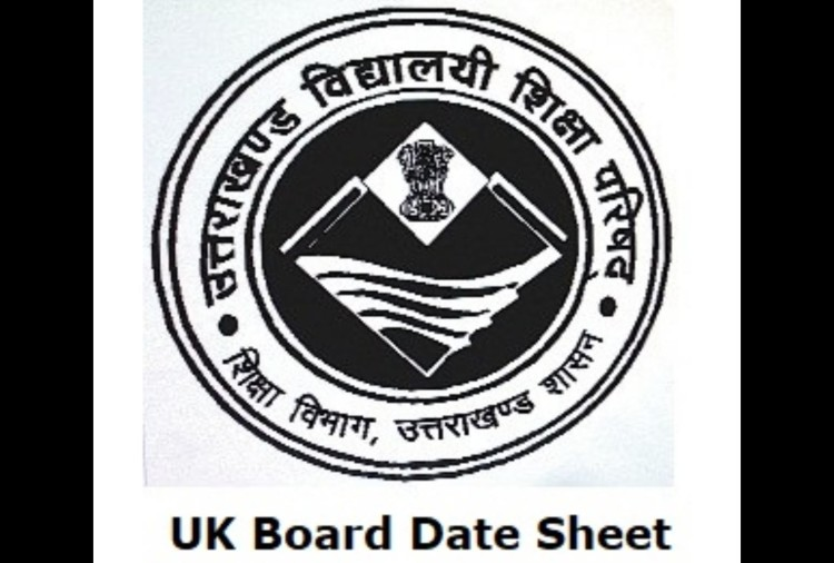 Uk Board 2020: Exam Dates Out, Download Here @ubse.uk.gov
