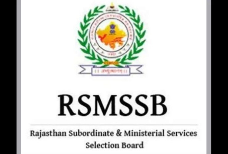 RSMSSB Junior Engineer Admit Card 2020 Released, Download with Direct Link