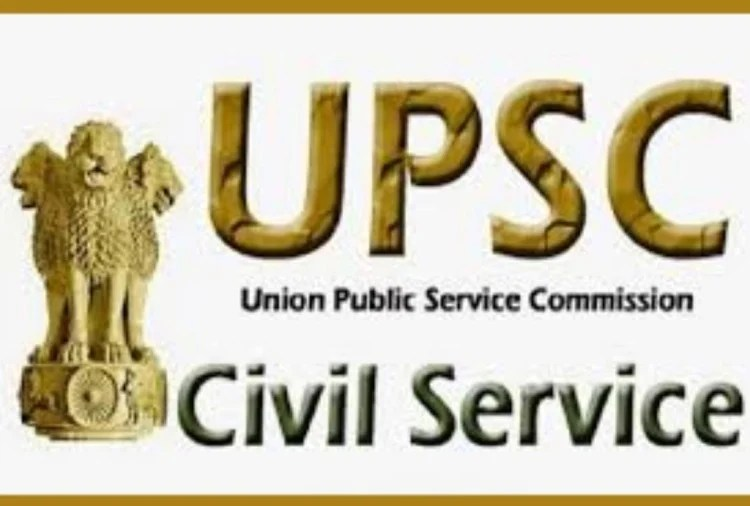 UPSC Civil Services Result 2019: IAS Reserve List Released, Check Here