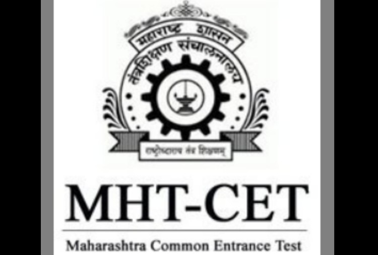 Mht Cet Result 2021 To Be Released By Oct 28 @cetcell.mahacet.org, Official Updates Here: Results.amarujala.com