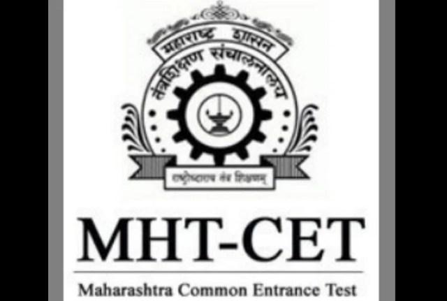 MHT CET 2020: स्टेट CET सेल ने अनुपस्थित व्यक्तियों के लिए अतिरिक्त सत्र, अपडेट की जाँच करें