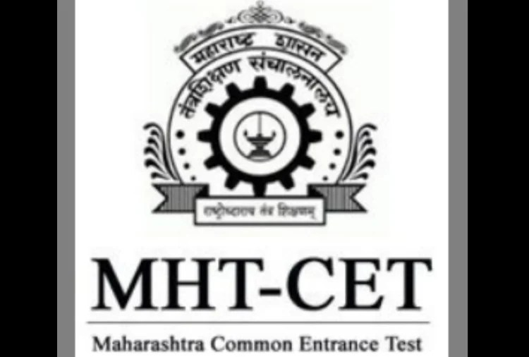 MHT CET 2020 Round 2 Seat Allotment Result Declared, Direct Link Here