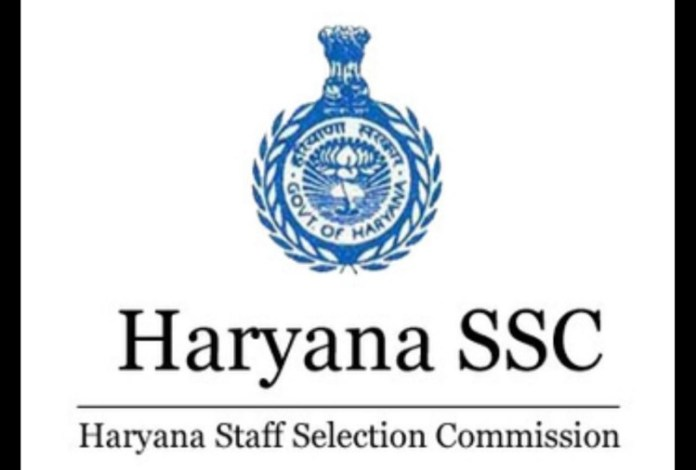 HSSC SI Female Result 2021 Released, Direct Link Here