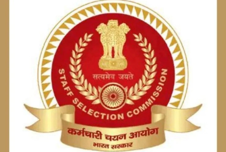 SSC JE Admit Card 2020 Released, Download Here