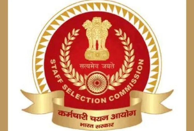 SSC Announced Various Examination Result Dates, Check Updates