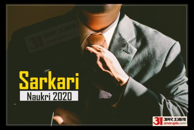 Sarkari Naukri for ITI Pass Candidates, Applications are invited for 64 Apprentice Posts