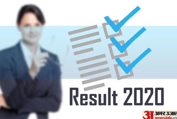 IBPS RRB Officer Scale I Mains 2020 Result Declared, Direct Link Here