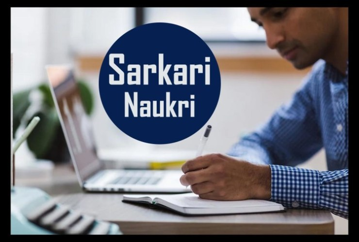 Sarkari Naukri for 18 Scientist Posts, Salary Offered More than 65 Thousand