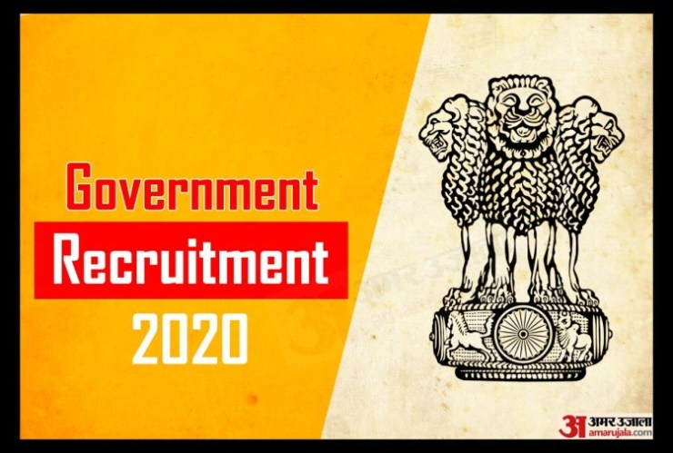 VCBL Probationary Officer Recruitment 2020: Vacancy for 30 Posts, Graduates can Apply