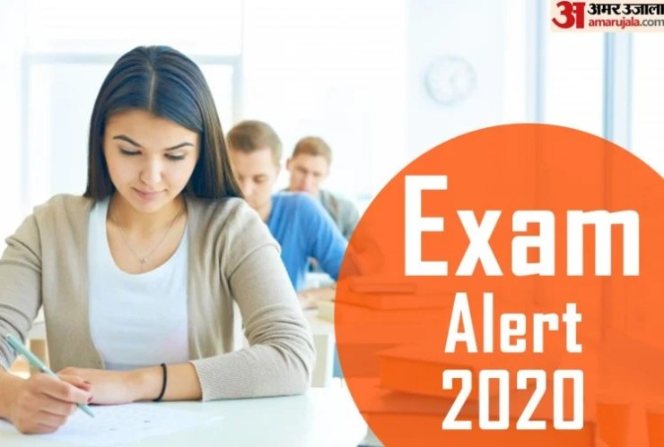 HP TET 2020 November Session Exam from November 29, Detailed Schedule Here