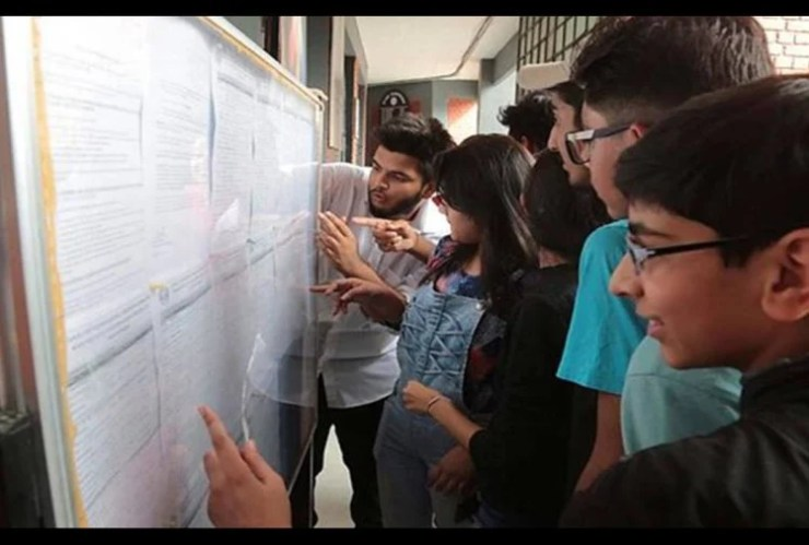 SRMJEE 2021 Phase 1 Result Declared, Simple Steps to Check